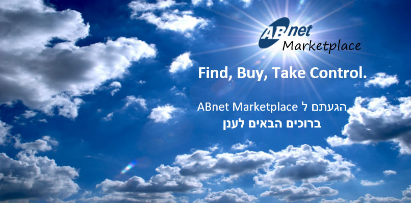 Join ABnet's Marketplace Now
